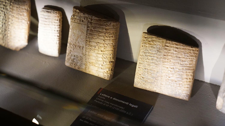Egyptian Artifacts